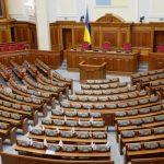 До конца карантина Верховная Рада не будет собираться на заседания