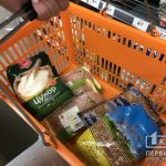 Контролировать цены на продукты и лекарства в Днепропетровской области будет спецкомиссия
