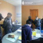 По подозрению в предложении 20 тысяч гривен взятки задержали полицейского в Днепропетровской области