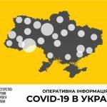 До 1072 увеличилось количество украинцев, инфицированных коронавирусом