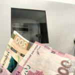 Большинство опрошенных криворожан планируют платить за коммуналку во время карантина
