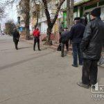 НБУ рекомендует украинцам самостоятельно договариваться с банками о «кредитных каникулах» во время карантина