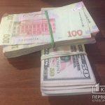 Курс валют сегодня в Кривом Роге