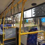 Внимание! Новый график движения 3 троллейбуса в Кривом Роге