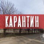 В Украине до мая могут продлить карантин, — Премьер-Министр