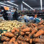 Обзор цен на продукты в Кривом Роге