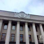 Украинцам на изоляции и обсервации будут оплачивать больничные, — решение ВРУ