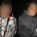 Полицейские задержали мужчин, которые избили и ограбили криворожанина
