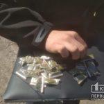 У несовершеннолетнего парня в Кривом Роге обнаружили наркотики