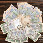 Карантин 2020: кто из криворожан получит одноразовую денежную помощь от государства