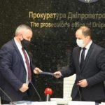 В Днепропетровской области назначили нового главу прокуратуры
