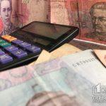 Как изменились правила начисления субсидий в Украине на время карантина
