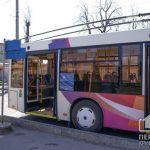 Новый график движения 23 троллейбуса в Кривом Роге в выходные дни