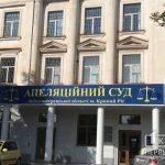 Криворожанина, который пришел в суд без маски, обязали выплатить 17 тысяч гривен штрафа