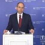 Из-за опасности коронавируса в Украине планируют продлить карантин, — глава МОЗ