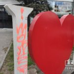 На проспекте Почтовом в Кривом Роге неизвестные разрисовали знак «I love KR»