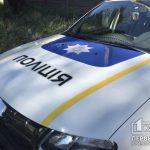 За нарушение карантина криворожские полицейские составили более 300 протоколов на горожан