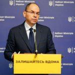 6592 украинцев инфицированы коронавирусом, — статистика МОЗ