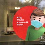 750 тысяч масок за 13 миллионов гривен планируют закупить криворожские чиновники
