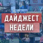Обсервация в Криворожской больнице и продление карантина: чем запомнилась прошедшая неделя криворожанам