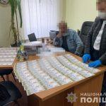 Требовал 50 тысяч гривен взятки за сертификат на маски для медиков, — криворожские правоохранители задержали подозреваемого во взяточничестве