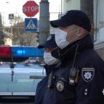 За выходные патрульные составили 6 админпротоколов на криворожан, нарушивших правила карантина
