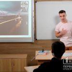 Выпускник криворожского педуниверситета стал одним из учителей Всеукраинской школы онлайн