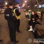Полицейские составили 417 протоколов на криворожан, нарушивших правила карантина