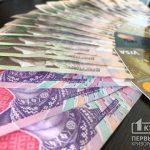 НБУ разрешил украинцам самостоятельно выбирать банк для получения зарплаты