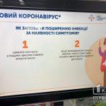 Коронавирус диагностирован у 12 тысяч 331 жителей Украины