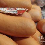 Криворожанку, которая торговала в магазине без маски, оштрафовали на 17 тысяч гривен
