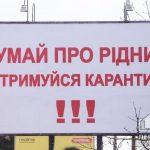 В Украине до 22 мая продлят карантин, — Премьер-министр