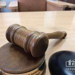 В Днепре будут судить женщину, которая незаконно переводила средства Укрпочты на свой счет в банке