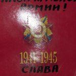 В Кривом Роге задержали мужчину, который расклеивал листовки с запрещенной коммунистической символикой