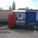 В Кривом Роге правоохранители изъяли у продавца 200 пачек сигарет