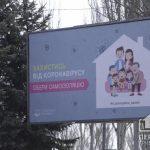 Официальная статистика МОЗ: у 15 тысяч 648 жителей Украины подтвердился коронавирус