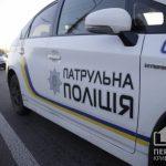 750 полицейских обеспечивают безопасность жителей области 8 и 9 мая