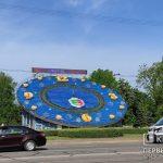 В Кривом Роге начали ремонтировать цветочные часы