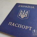 Криворожанину, который находился без паспорта на улице, суд сделал замечание