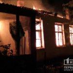 В Криворожском районе сгорел большой жилой дом на несколько хозяев