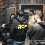 За 1 000 000 гривен залога членов масштабной криворожской наркогруппировки могут отпустить из-под стражи