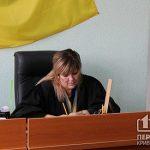 Судью в Кривом Роге привлекли к дисциплинарной ответственности