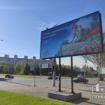 Кривой Рог участвует в проекте трансформации моногородов и индустриальных территорий Днепропетровской области