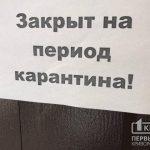 В Украине до 22 июня ввели адаптивный карантин, — решение Кабмина