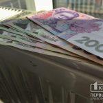 Криворожанка 6 лет жила в долгах, суд обязал расплатиться с теплоцентралью