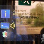 На безналичную оплату за проезд перейдет коммунальный транспорт в Кривом Роге