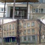 Из-за реформирования образования в Кривом Роге закроют Центр образования и вечернюю школу