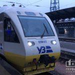 Укрзализныця открыла продажу билетов на поезд Киев — Кривой Рог