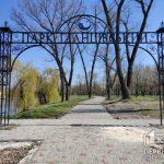 Парк не переедет на Луну: на баланс криворожской теробщины приняли часть парка Мершавцева