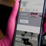 23 тысячи 204 человека инфицированы – официальная статистика распространения коронавируса в Украине